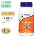 L-カルニチン 500mg 60粒 NOW Foods(ナウ...