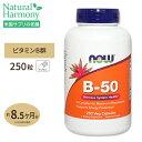 ビタミンB-50 カプセル 250粒 NOW Foods(ナウフーズ)【全品ポイントUP★11月19日18:00-26日9:59迄】