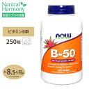 ビタミンB-50 タブレット 250粒 NOW Foods(ナウフーズ)☆☆
