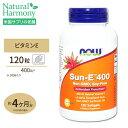 Sun-E(天然ビタミンE) 400IU 120粒 NOW Foods(ナウフー