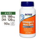 [最大8%OFFクーポン有]オメガ3ミニジェル EPA/DHA 90粒 NOW Foods(ナウフーズ)