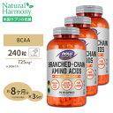 [3個セット]BCAA 240粒 NOW Foods(ナウフーズ) 送料無料