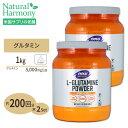 [2個セット] L-グルタミン パウダー 1 kg NOW Foods(ナウフーズ)