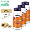 [3個セット]ビタミンA 25,000 IU 250粒 約8ヶ月分x3 ナウフーズ(Now Foods)肝油由来 ビタミンA 健康 目 スキンケア 美容 送料無料