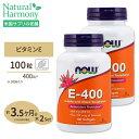 E-400 (セレニウム配合) 400IU 100粒 NOW Foods(ナウフ
