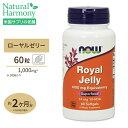 【ポイントUP対象★21日16:00〜】ロイヤルゼリー 1000mg 60粒 NOW Foods(ナウフーズ)