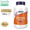 【ポイントUP対象★13日17時〜】グルコサミン コンドロイチン +MSM 180粒 NOW Foods(