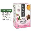 ホワイトローズ ホワイトティー オーガニック 16回分 Numi Tea(ヌミティー)白茶 オーガニック フェアトレード