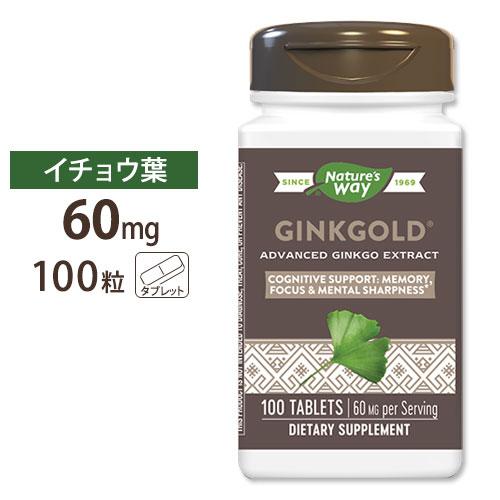 送料無料イチョウ葉サプリメントギンコゴールド(イチョウ葉エキス)60mg100粒サプリメントサプリダ