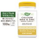 カルシウム マグネシウム & 亜鉛 100粒/サプリメント/サプリ/亜鉛/ダイエット・健康/サプリメント/健康サプリ/ミネラル類/亜鉛配合/