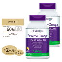 エクストリーム オメガ 2400mg(2粒中) 60粒 健康 DHA・EPA配合 オメガ3脂肪酸 高含有 Natrol