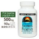 ビタミンC サプリメント 脂溶性アスコルビルパルミテート(脂...