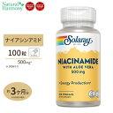 ナイアシンアミド(ビタミンB3) 500mg 100粒...