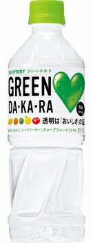 サントリー GREEN DAKARA 500ペット 自販機用 24本入り