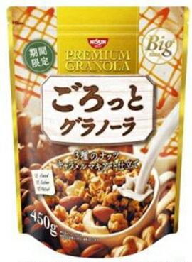 日清シスコ ごろっとグラノーラ3種のナッツキャラメルマキアート 450g  6個入り