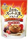 日清シスコ 一日分のスーパー大麦グラノーラ 4種の彩り果実 200g 8個入り
