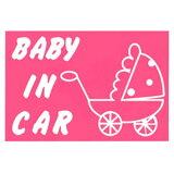 【シンプル】BABY IN CAR車用 かわいいステッカー【メール便対応】【楽ギフ包装】【RCP】