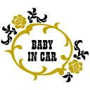 ツートンカラーのゴシック調・薔薇デザインステッカー☆ファッションや車に合わせてどうぞ!【ゴシック】ローズデザイン・BABY IN CARステッカー