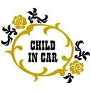 ゴシック調・薔薇デザインのチャイルドステッカー☆ファッションや車に合わせてどうぞ!【ゴシック】ローズデザイン・CHILD IN CARステッカー