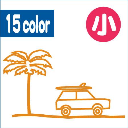 15colors★メール便対応★サーフィンデザイン小サイズ【ワンポイント】
