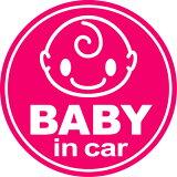 baby in car マグネットステッカー【メール便OK:文字変更対象品】ベビーインカー赤ちゃんが乗っています:ぱっちり【あす楽・赤ちゃんステッカー/ベビーステッカー/赤ちゃんが