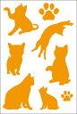 シール 猫 ステッカー セット C (全体寸法タテ28cm×ヨコ19cm) おしゃれ かわいい 防水 車 バイク ヘルメット スーツケース スノーボード サーフボード スケートボード 子猫 傷隠し キズ消し 楽天 通販【メール便限定 送料無料 】