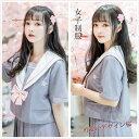 学生服 半袖4点セット 灰色 可愛いデザイン桜 さくら 上下...