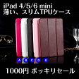【送料無料】ipad air ケース レザー PU ipad air ケース PU革 ipad mini ケース TPU Ipad mini ケース ipad4 ケース Ipad4 PU レザー革 ケースiPad Air ケース Ipad mini カバーipad4 ケース Ipad mini レザー革ケース iPad5/6 カバー