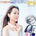 【即納】TORRAS正規品「1200円OFFクーポンあり」「...
