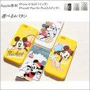 【送料無料】(h04_016)iphone6 ケース iph...