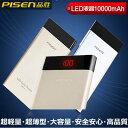 バッテリー・充電器 モバイルバッテリー iphone8 iphone8plus iphone7 ip...