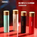 【送料無料】かわいいリップ型バッテリーiphone8 iph...