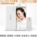 【送料無料】iphone8 iphone8plus ipho...