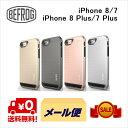 【国内正式販売品】NEW BeFROG iPhone 8/7/8 Plus/7 Plus ケース /