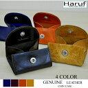 小銭入れ コインケース 本革 レザーコインケース コンパクト 革コインケース メンズ レディース haruf wallet CC1