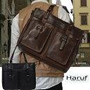 本革 レザーバッグ トートバッグ レディース レザートートバッグ レザーバック ブリーフケース メンズバッグ ビジネス鞄 カバン IRIS710