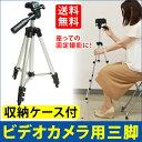 三脚 ビデオカメラ シルバー / ブラック 105.5cm コン