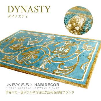 �ڸ��إޥå�/�����ABYSS&HABIDECOR(���ӥ�&�ϥӥǥ�����)DYNASTY60×100cm[PR:����������֥��ɹ�������ꥤ��ƥꥢ���إ���ȥ����ȥ�ޥåȥ饰�ʥ��åȥ����ڤ�����첰�⼫�����ꥨ�뿢ʪ60100�ڳڥ���_������]