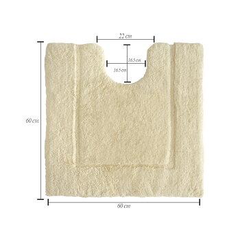 【トイレマット/綿100%】ABYSS&HABIDECOR(アビス&ハビデコール)MUST60×60cm[PR:ブランド高級モダン洗えるトイレタリーおしゃれかわいいインテリアトイレグッズトイレ用品綿コットン天然素材風水幸運無地シンプル白ホワイト【楽ギフ_包装】]