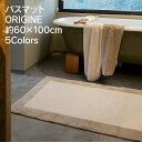 【国内正規品】ABYSS&HABIDECOR ORIGINE 約60×100cm