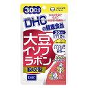 メール便送料無料 ディーエイチシー DHC 大豆イソフラボン 吸収型 60粒 30日分 イソフラボン含有食品 4511413625989
