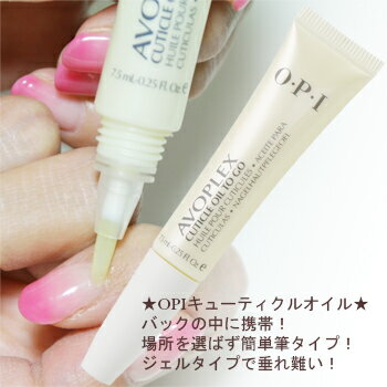 avoplex cuticle oil to go how to use