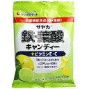 普通郵便送料無料 サヤカ 鉄・葉酸キャンディー レモンライム味 65g