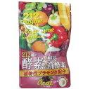 212種の酵素+酵母+補酵素 アサイー風味 62粒 /ダイエット/健康サプリ/サプリメント