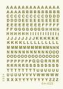 エレガントカットシール ミニ A-0025 アルファベット ゴシック体 ゴールド/ネイルアート/ネイルシール