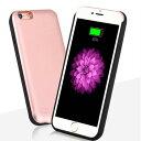 新品 バッテリー内蔵ケース 8500mAh iPhone8/iPhone7/iPhone6/iPho...