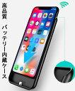 ���� iPhone XS Max �б� �Хåƥ������ �Хåƥ��¢������ ��5000mAh�� iPhone XS Max �б� battery case ���� iPhone XS Max Ŭ�� ���ť����� ������ ���Ŵ��դ�iPhone XS Max �б������� ������ 6.5������� ���� �֥�å�