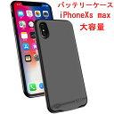 ┐╖╔╩ iPhone XS Max ┬╨▒■ 8500mAhе╨е├е╞еъб╝е▒б╝е╣ е╨е├е╞еъб╝╞т┬ве▒б╝е╣ iPhone XS Max ┬╨▒■ е▒б╝е╣ е╨е├е╞еъб╝ iPhone XS Max ┼м▒■ battery case ┬ч═╞╬╠ 6.5едеєе┴═╤ ╣ї