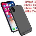 ┐╖╔╩ iPhoneX/XS/10 ┬╨▒■ е╨е├е╞еъб╝╞т┬ве▒б╝е╣ 5000mAh е╨е├е╞еъб╝е▒б╝е╣ ╟Ў╖┐ ╖┌╬╠ ┬ч═╞╬╠ ╜╝┼┼е▒б╝е╣ ╡▐┬о╜╝┼┼ е│б╝е╔еье╣ iPhoneX/XS/10 ┬╨▒■ е▒б╝е╣╖┐е╨е├е╞еъб╝(е╓еще├епб╦ еведе╒ейеєе▒б╝е╣ 5.8едеєе┴