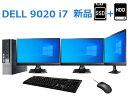 中古パソコン デスクトップ デル DELL OptiPlex 9020 SFF Windows7/Windows10選択可能 インストール済み